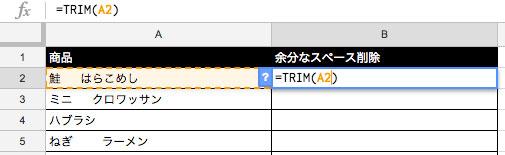 =TRIM(A2)